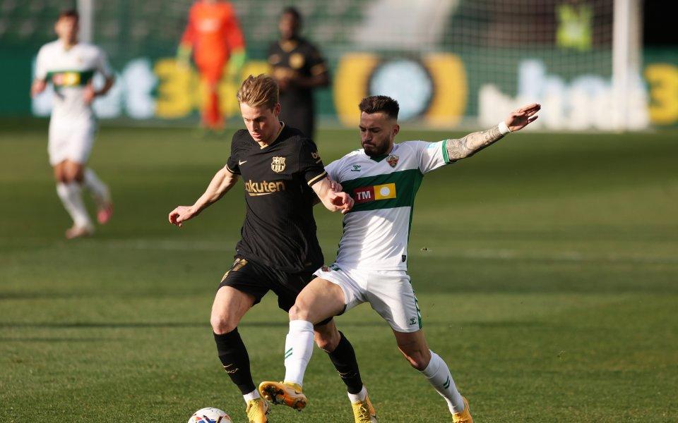 """Елче и Барселона играят при резултат 0:1на стадион""""Мартин Валеро"""" в"""