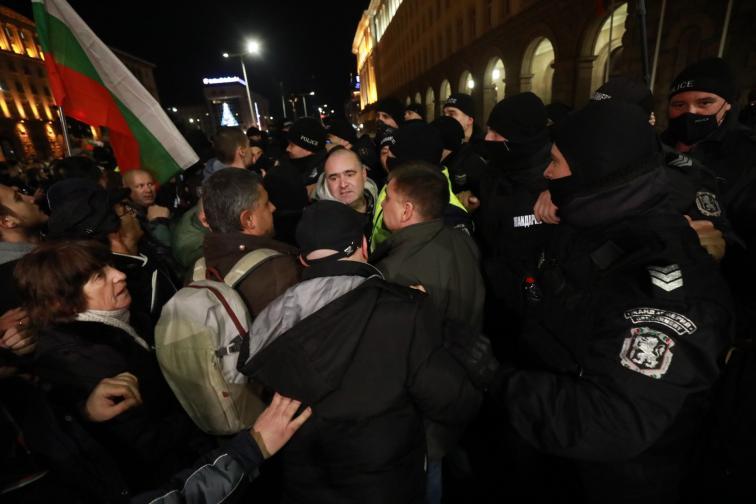 протест 200 ден София Бруно