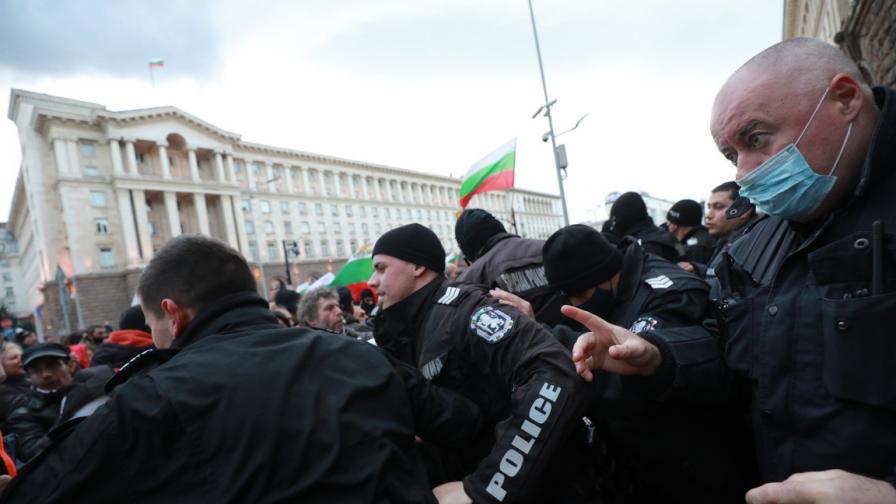 200 дни протести в София, сблъсъци