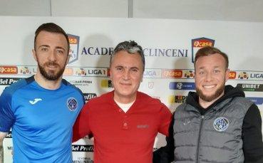 Румънски клуб взе четвърти българин в отбора си