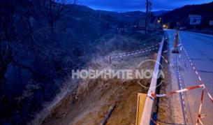 Опасно свлачище по пътя към Банско, пътят е подкопан