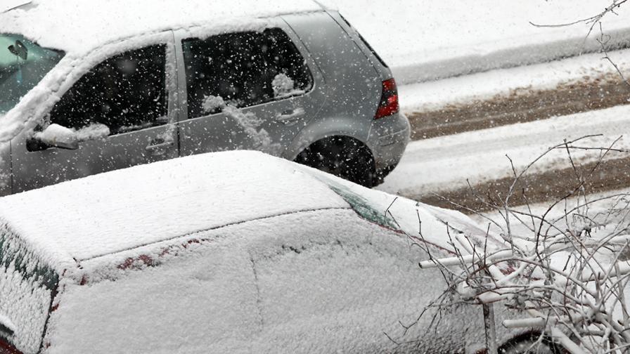 Студ и сняг днес, кога ще се затопли времето