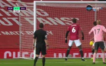 Манчестър Юнайтед - Шефилд Юнайтед 0:1 /първо полувреме/