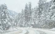 Снежен циклон удря България