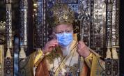 Вселенският патриарх Вартоломей I се ваксинира срещу COVID-19