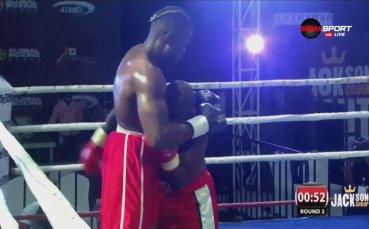 Ндембо победи Кауая след съдийско решение