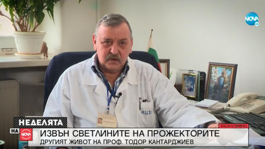 Проф. Кантарджиев: Епидемиите обикалят света за две години
