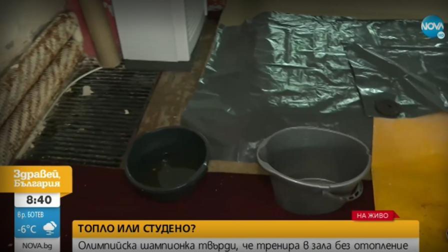 Деца тренират при мизерни условия в единствената зала по акробатика в София