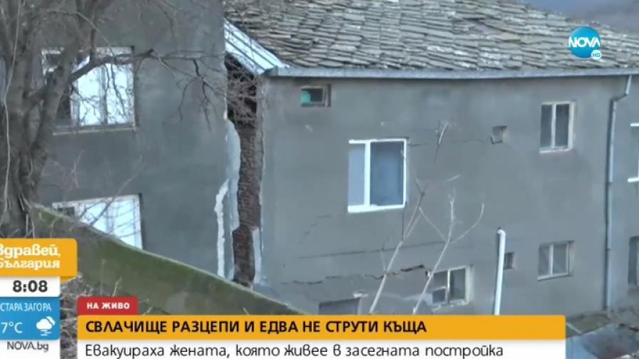 Свлачище разцепи къща, жена е спасена от съседите