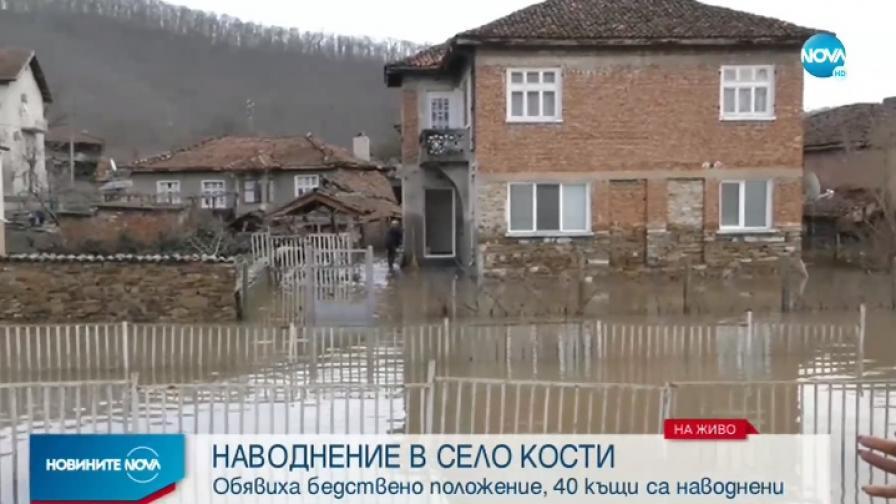 Наводнение в Бургаско, частично бедствено положение