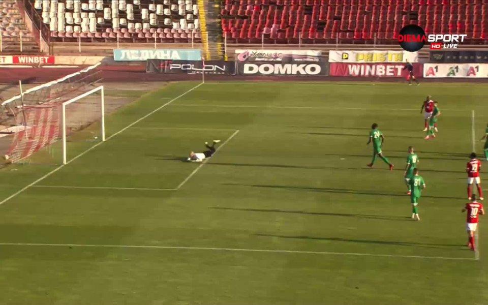 В 52-ата минута ЦСКА реализира своя трети гол в мача.