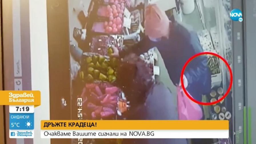 """Крадци дебнат из София: Мъж задигна дамска чанта от магазин в """"Люлин"""""""