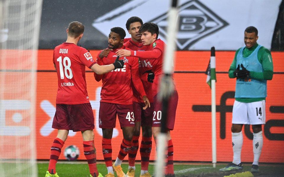 Отборът на Борусия Мьонхенгладбах допусна домакинско поражение с 1:2 от