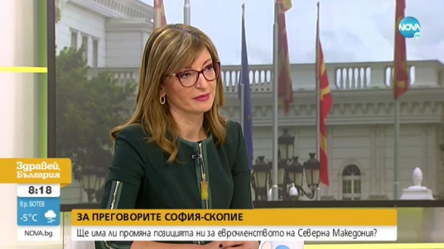 <p>Захариева отговори на нападките на Сърбия и Северна Македония</p>