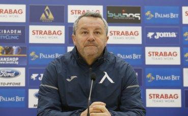 Стоянович: На Левски му трябват точки, както и на Етър