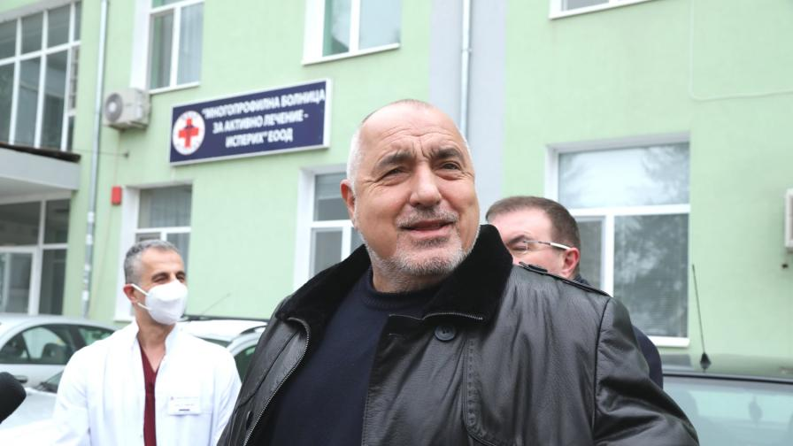 Премиерът Борисов посети болницата в Исперих