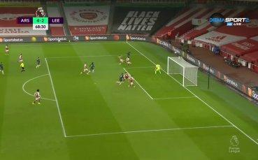 Лийдс наниза втори на Арсенал