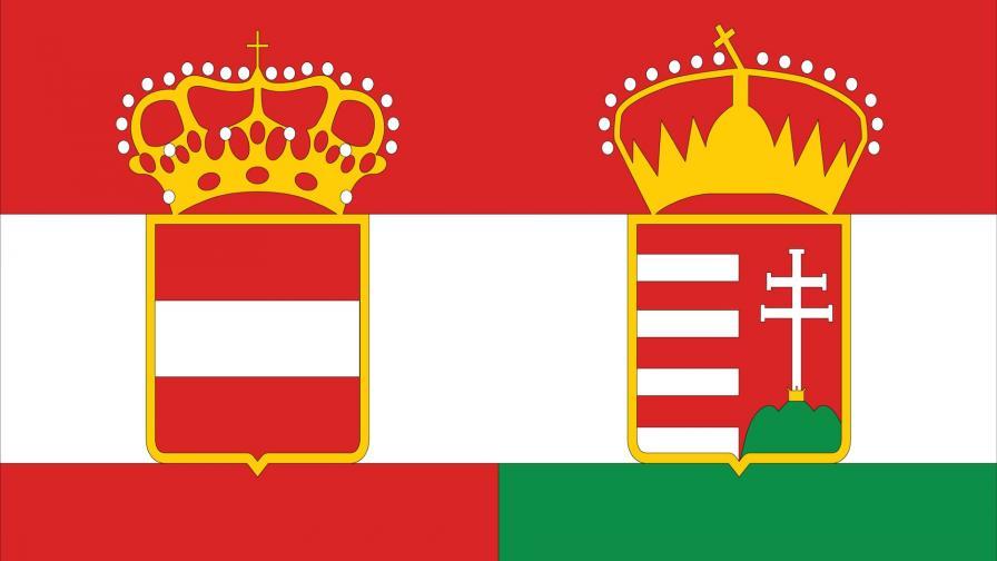 Австро Унгария