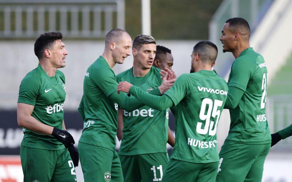 В навечерието на 1/4-финала на Купата на България между Лудогорец