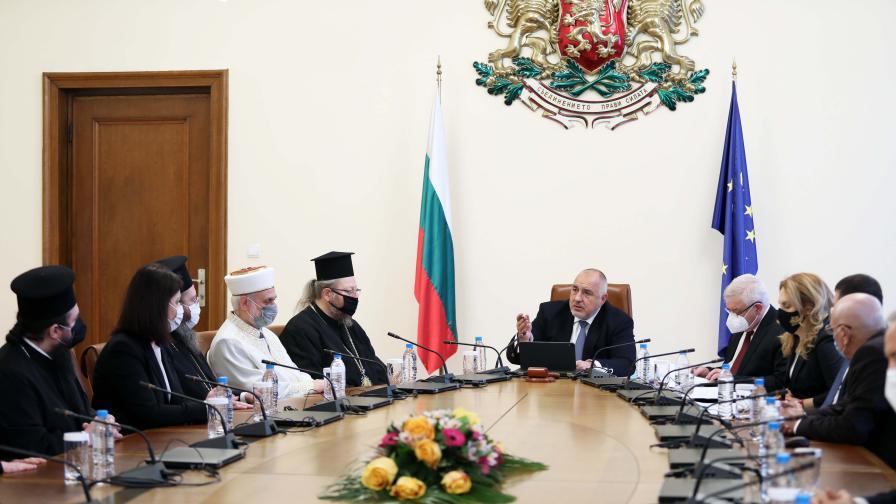 Борисов: Отпускаме средства и за църкви, и за джамии