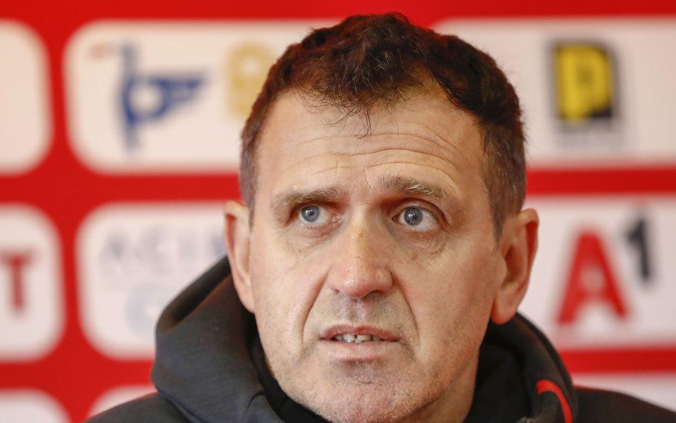 Треньорът на ЦСКА Бруно Акрапович коментира предстоящото дерби с шампиона