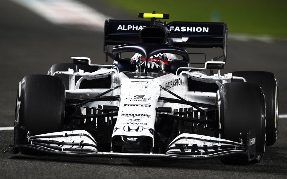 Отборът във Формула 1 на Алфа Таури представи новия си