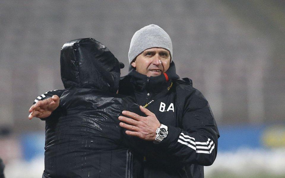Наставникътна ЦСКА, Бруно Акрапович, остана удовлетворен от минималния успех на