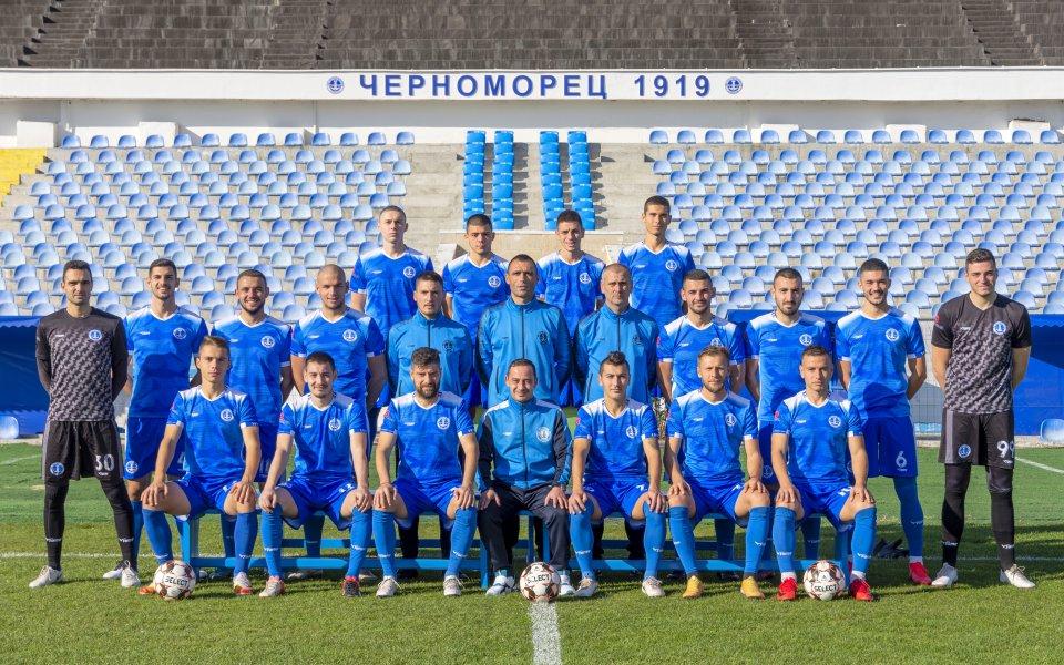 Черноморец потегли с победа над Родопа през новата година