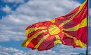 <p>ЕС разделя Албания и Македония заради България</p>