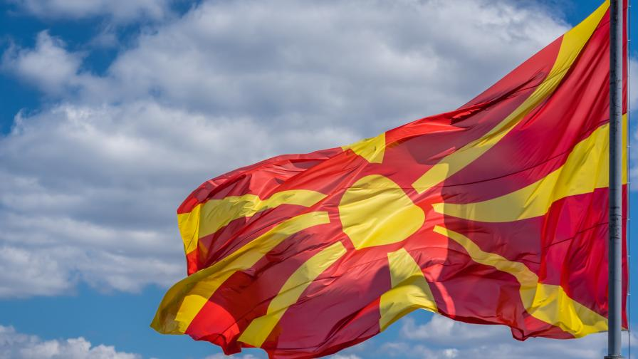 Нова медийна атака срещу България от РС Македония
