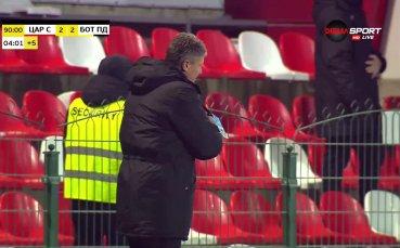 Ботев Пд изравни в края на мача срещу Царско село