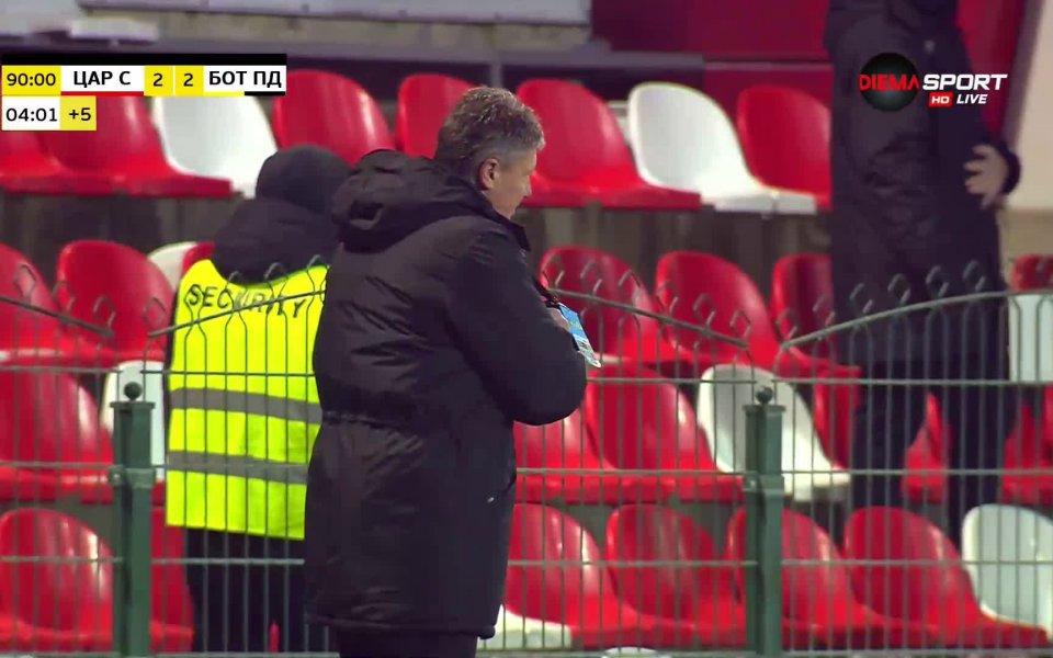 Мишел Еспиноса изравни резултата за Ботев в мача срещу Царско