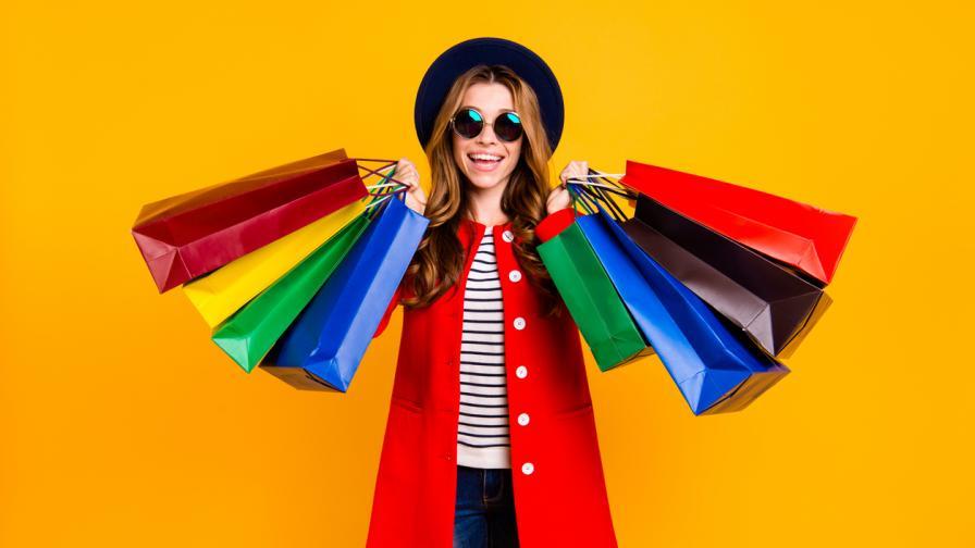 Когато обичаш да пазаруваш онлайн, но искаш да е тайно