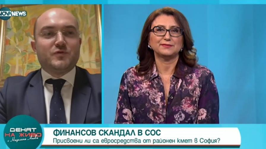 Скандал: Присвоени ли са евросредства от районен кмет в София