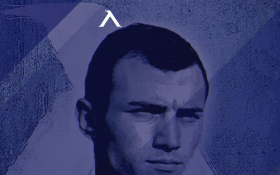 Футболният Левски си спомни за паметта на своя бивш офанзивен