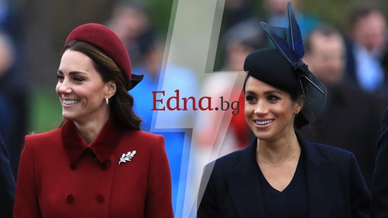 ТЕСТ: Кейт Мидълтън или Меган Маркъл - на коя херцогиня приличаш?