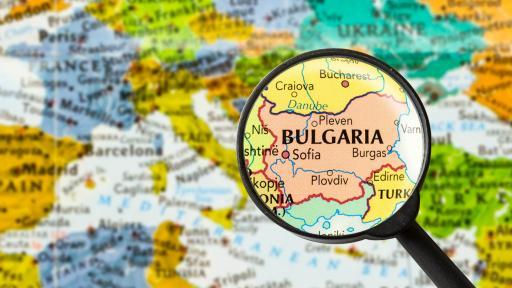 Проверете: Знаете ли старите имена на български градове (ОТГОВОРИ)