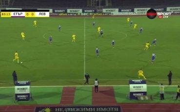 Етър и Левски не се победиха във Велико Търново