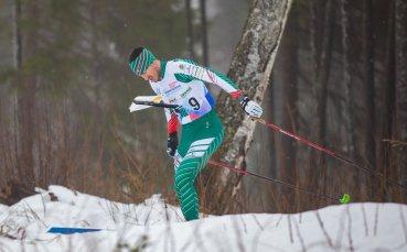 Беломъжев влезе в топ 10 на световното по ски ориентиране