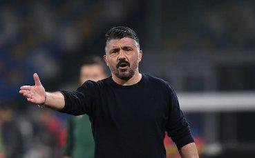 Гатузо бесен след отпадането: Ако това го направи италиански отбор, ще сме на първите страници