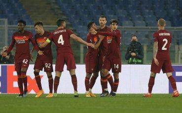Рома отново премина лесно през Брага и вече е на 1/8-финал