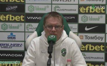 Пресконференцията на Дамбраускас преди мача с ЦСКА