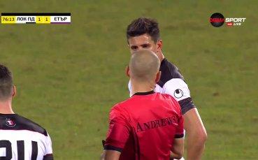Лукас Масоеро на косъм от червен картон