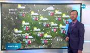 Прогноза за времето (28.02.2021 - обедна емисия)