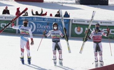 Световен шампион триумфира в неделния гигантски слалом в Банско