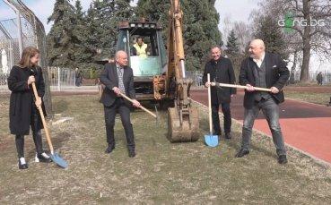 Красен Кралев с първа копка на ремонтните дейности в центъра за лека атлетика на НСА