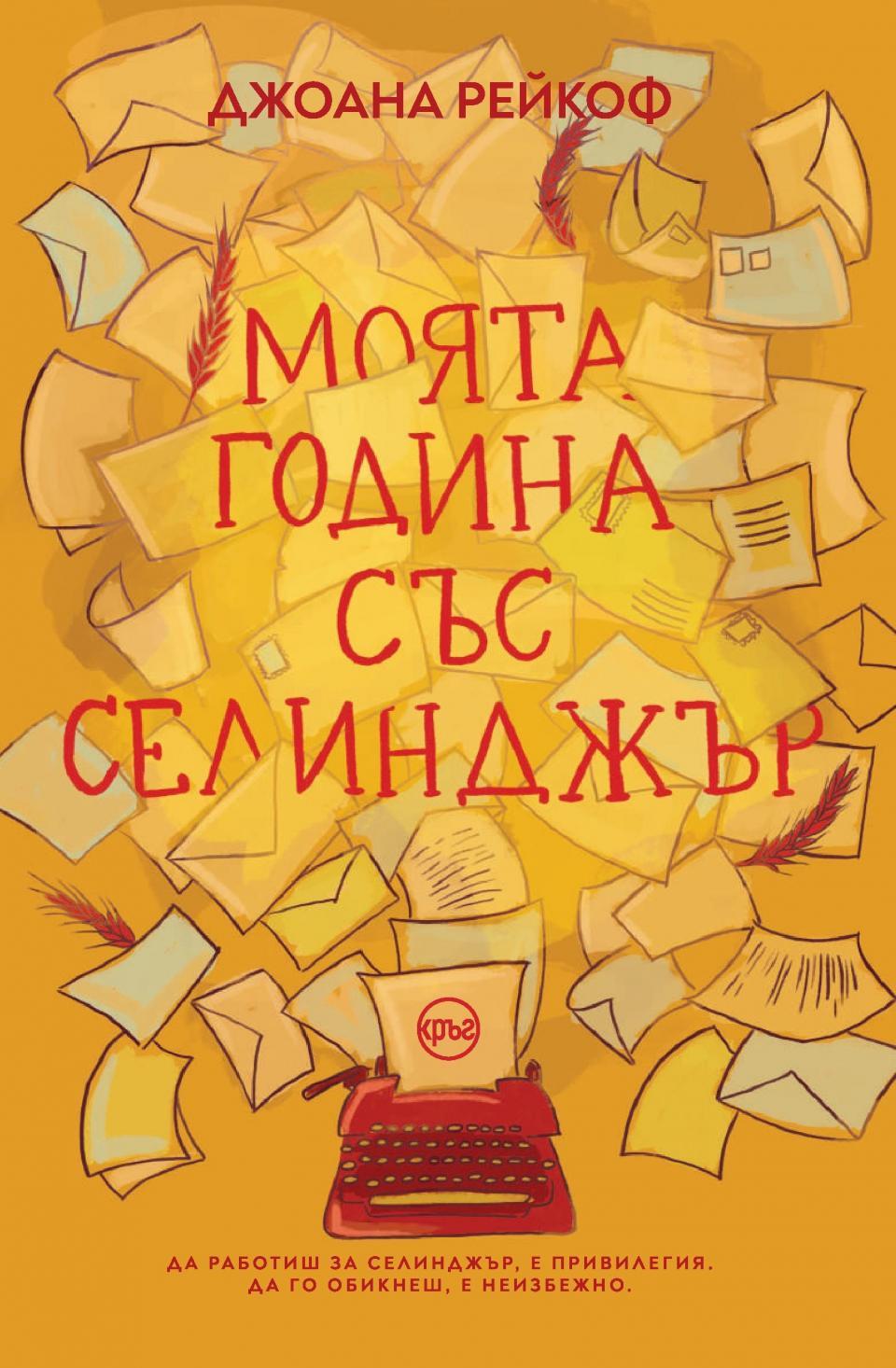 книга СофтПрес