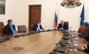 Борисов: В момента сме в третата вълна на вируса