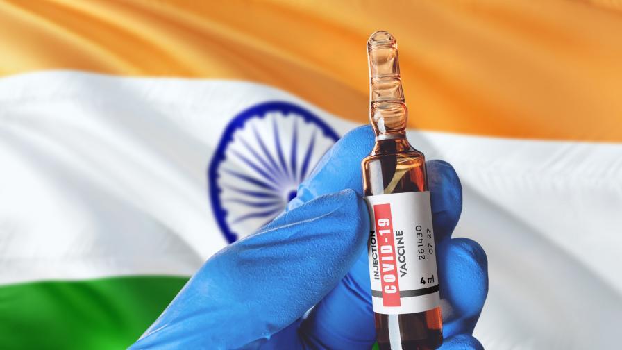 81% ефективност показва индийска ваксина