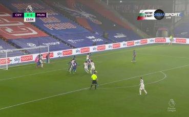 Кристъл Палас - Манчестър Юнайтед 0:0 /първо полувреме/